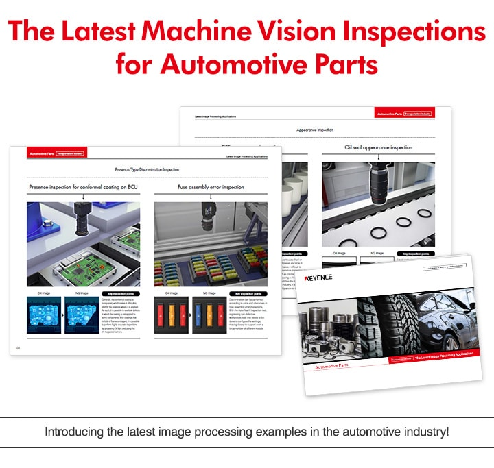 Introducing the latest image processing examples in the automotive industry!