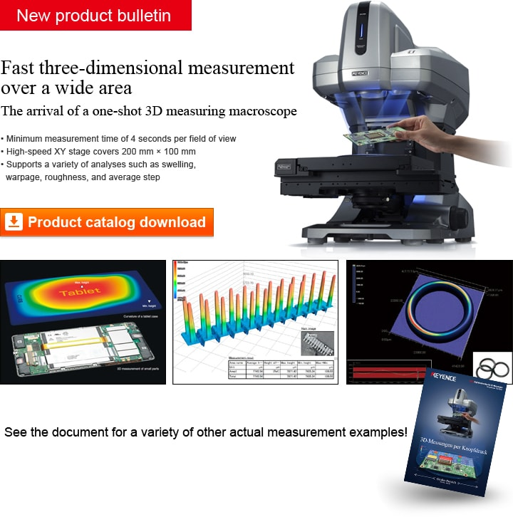 VR-3000 Series One-shot 3D Measuring Macroscope Catalogue (English)