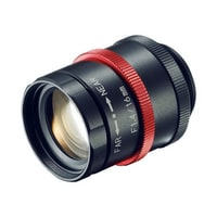 CA-LH16G - High resolution, Low distortion Vibration-resistant Lens 16 mm