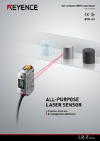 LR-Z Series Self-contained CMOS Laser Sensor Catalogue (English)